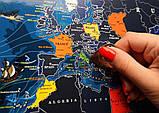 Морська скретч карта світу My Map Discovery edition ENG в тубусі + безкоштовний постер з прапорами, фото 7
