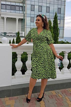 Платье  лео БАТАЛ 1604095, фото 2
