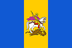Прапор Київської області
