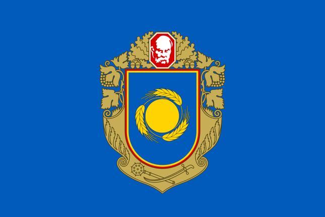 Флаг Черкасской области, фото 2