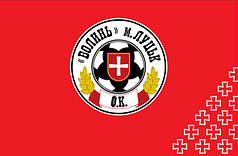 Флаг ФК Волынь