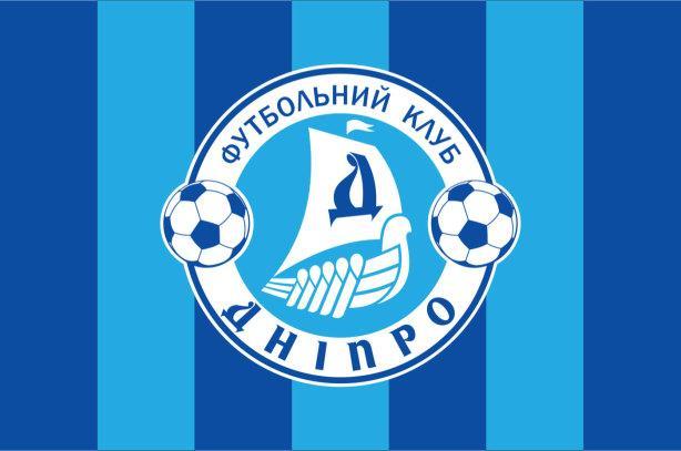 Прапор ФК Дніпро