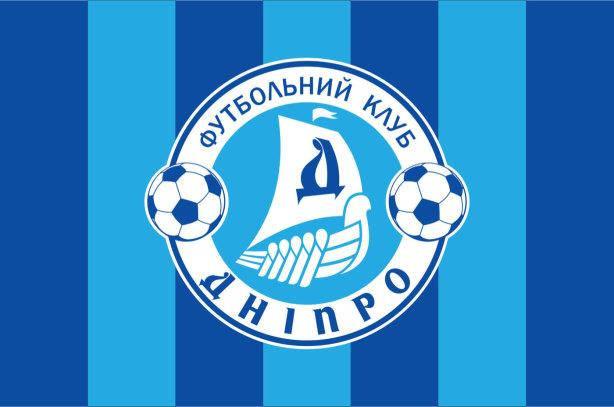 Прапор ФК Дніпро, фото 2