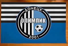 Флаг ФК Олимпик