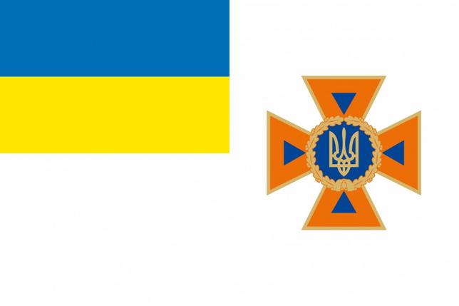 Флаг ДСНС Украины, фото 2
