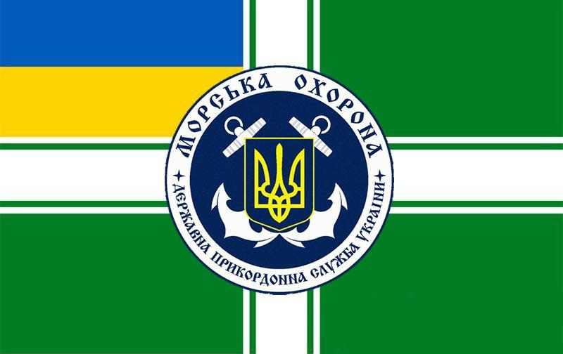 Флаг МЧПВ Украины