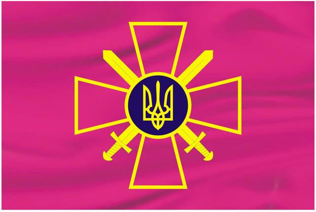Флаг Сухопутных войск Украины, фото 2