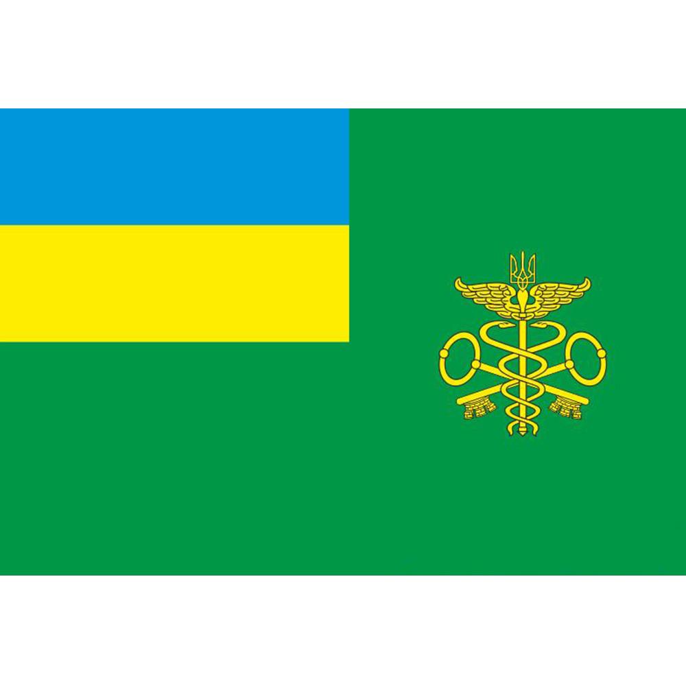 Флаг Таможенной службы Украины