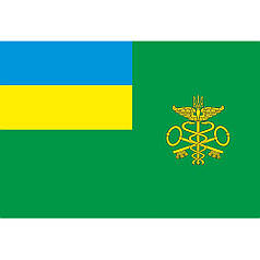Прапор Митної служби України