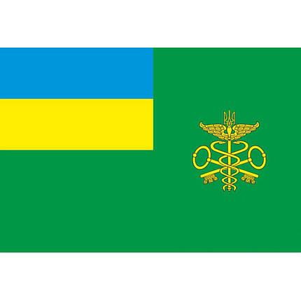 Флаг Таможенной службы Украины, фото 2