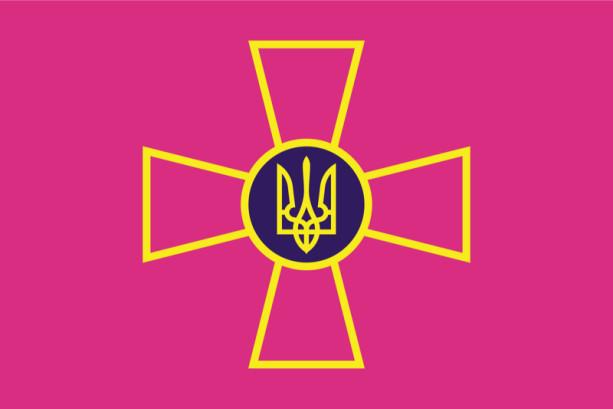 Флаг Вооруженных сил Украины