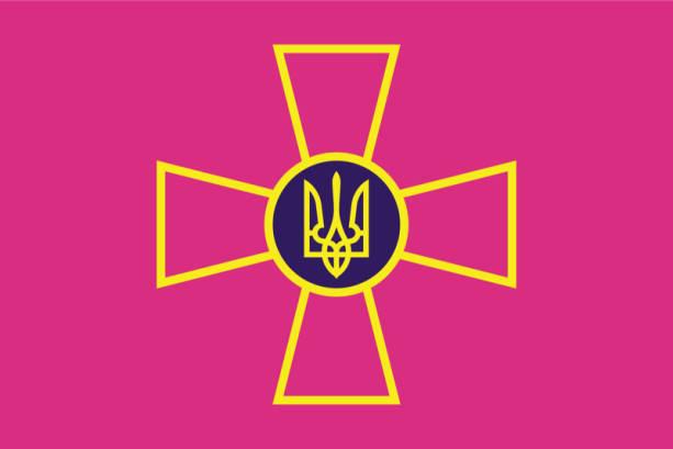 Флаг Вооруженных сил Украины, фото 2