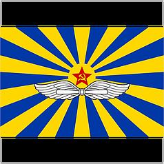 Прапор Повітряних сил України