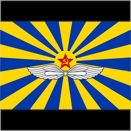 Флаг Воздушних сил Украины, фото 2