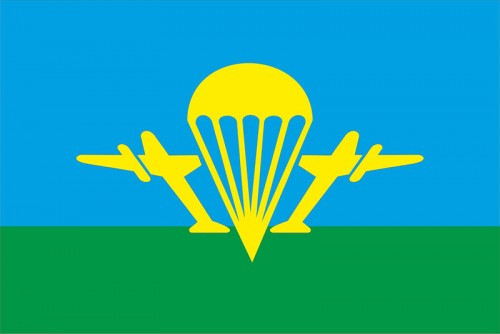 Флаг ВДВ Украины