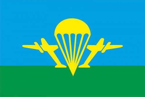 Флаг ВДВ Украины, фото 2