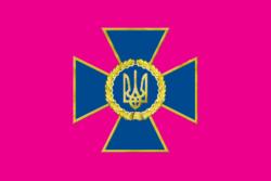 Флаг СБУ, фото 2