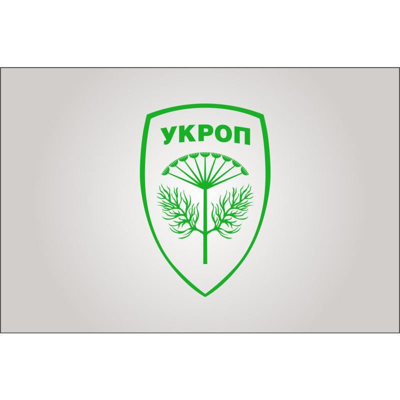 Флаг партии УКРОП