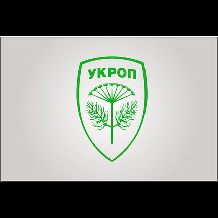 Флаг партии УКРОП, фото 2