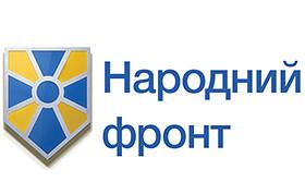 "Флаг Партии ""Народный фронт"""