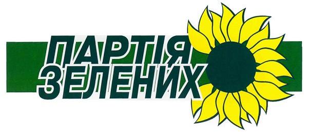 Флаг Партии Зеленых