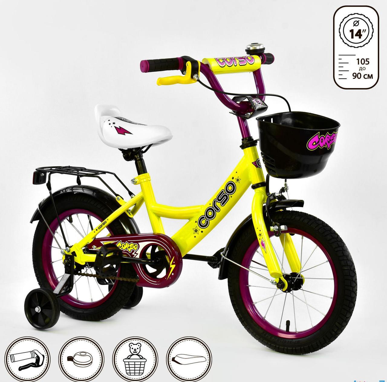 """Велосипед 14"""" дюймов 2-х колёсный G-14493 """"CORSO"""" новый ручной тормоз, корзинка, звоночек, сидение с ручкой,"""