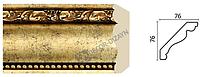 Карниз(плинтус) потолочный Арт-Багет 154-552,интерьерный декор.