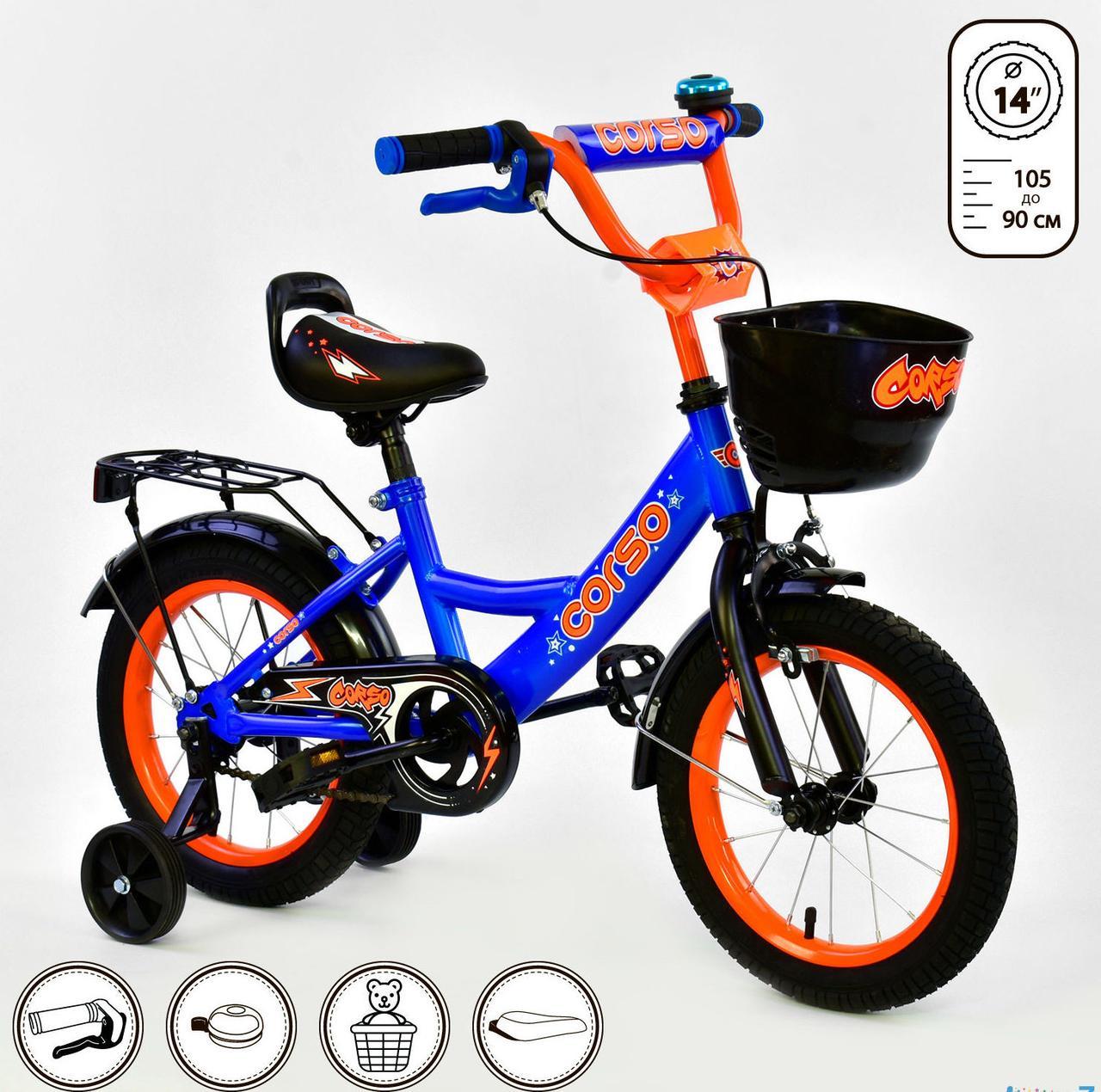 """Велосипед 14"""" дюймів 2-х колісний G-14054 """"CORSO"""" новий ручне гальмо, кошик, дзвіночок, сидіння з ручкою,"""