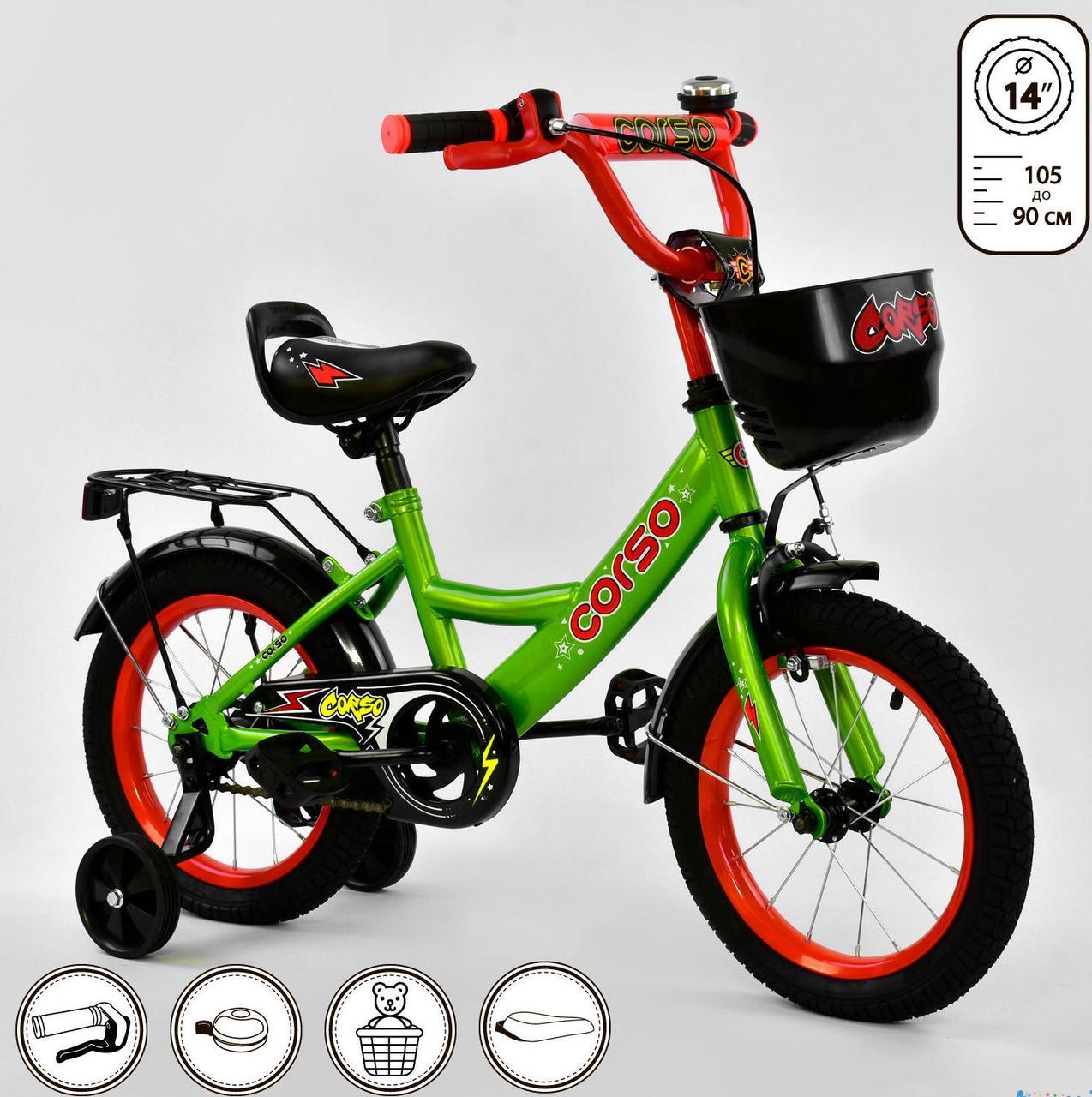 """Велосипед 14"""" дюймов 2-х колёсный G-14051 """"CORSO"""" новый ручной тормоз, корзинка, звоночек, сидение с ручкой,"""