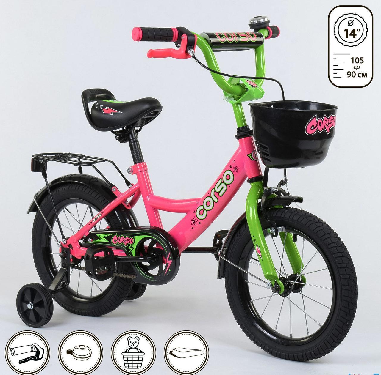 """Велосипед 14"""" дюймів 2-х колісний G-14002 """"CORSO"""" новий ручне гальмо, кошик, дзвіночок, сидіння з ручкою,"""