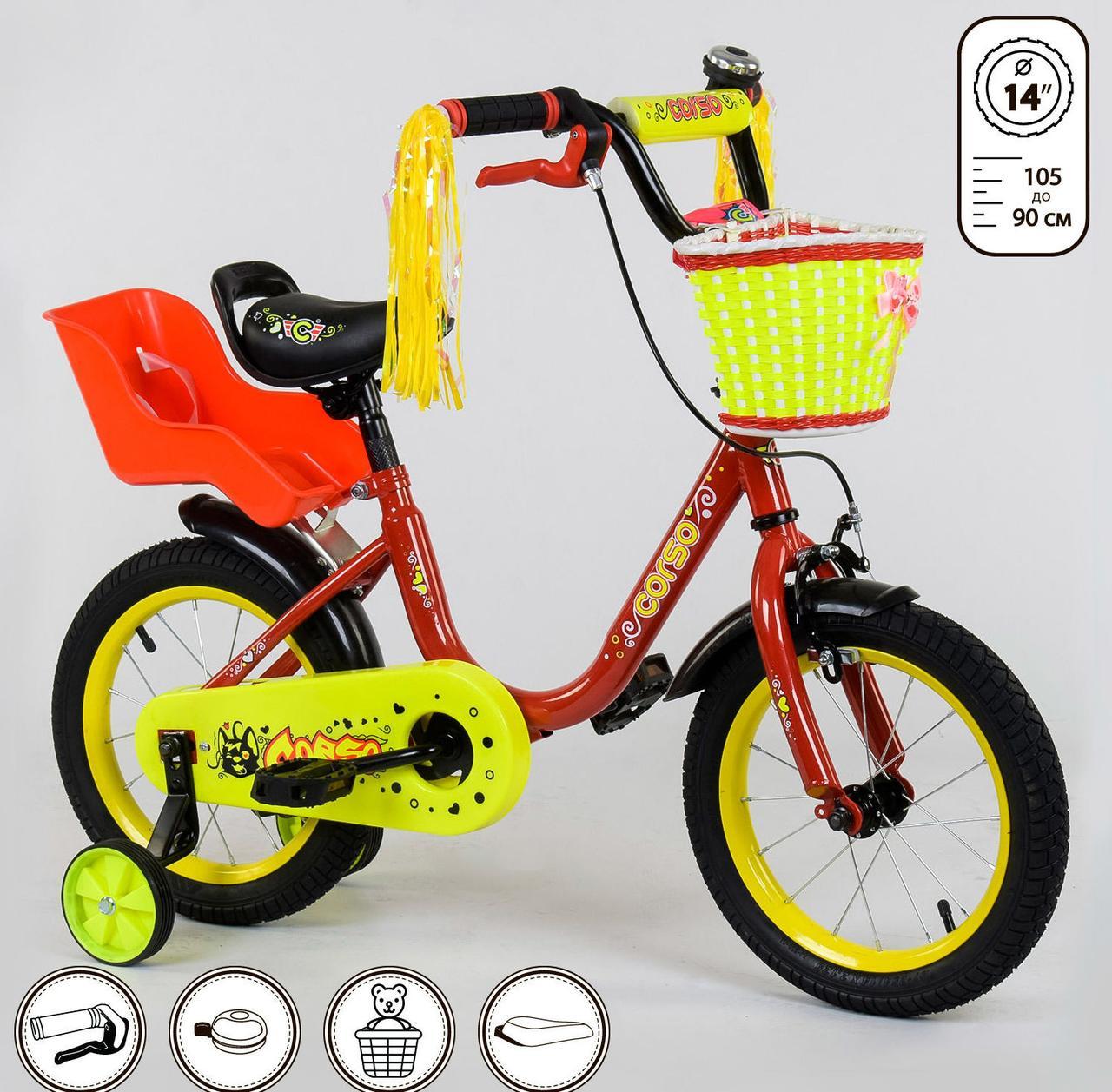 """Велосипед 14"""" дюймів 2-х колісний 1493 """"CORSO"""" (1) новий ручне гальмо, кошик, дзвіночок, сидіння з ручкою,"""