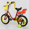 """Велосипед 14"""" дюймів 2-х колісний 1493 """"CORSO"""" (1) новий ручне гальмо, кошик, дзвіночок, сидіння з ручкою,, фото 2"""