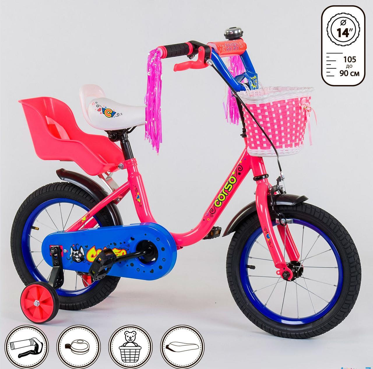 """Велосипед 14"""" дюймов 2-х колёсный 1489 """"CORSO"""" (1) новый ручной тормоз, корзинка, звоночек, сидение с ручкой,"""