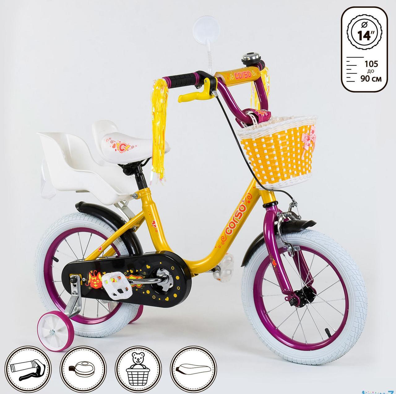 """Велосипед 14"""" дюймів 2-х колісний 1475 """"CORSO"""" (1) новий ручне гальмо, кошик, дзвіночок, сидіння з ручкою,"""