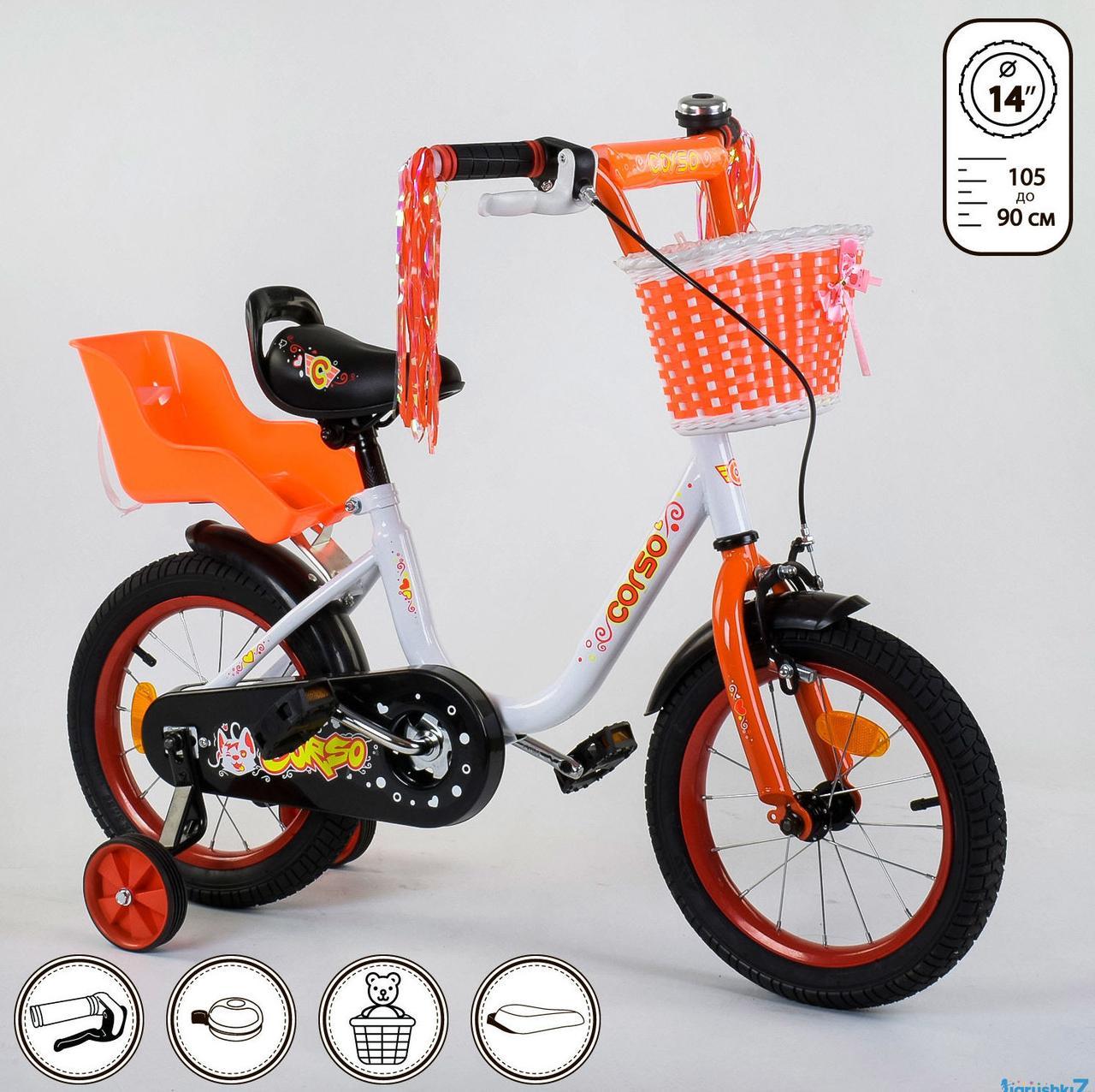 """Велосипед 14"""" дюймів 2-х колісний 1408 """"CORSO"""" (1) новий ручне гальмо, дзвіночок, сидіння з ручкою, доп. коліс"""