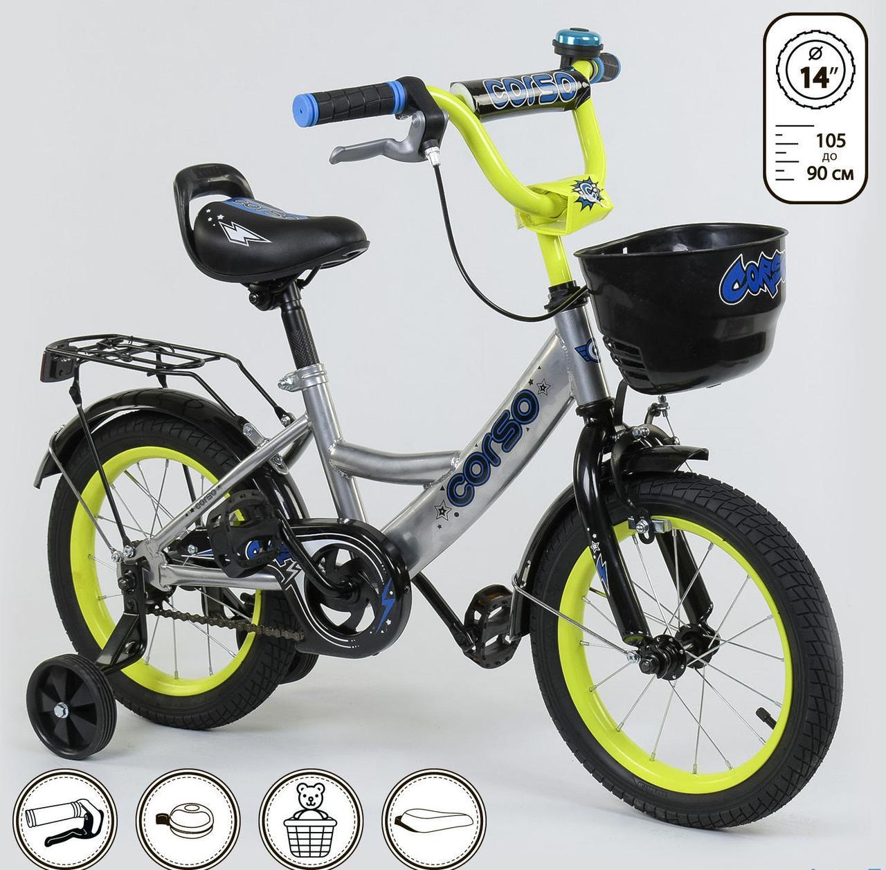 """Велосипед 14"""" дюймов 2-х колёсный G-14590""""CORSO"""" новый ручной тормоз, корзинка, звоночек, сидение с ручкой,"""