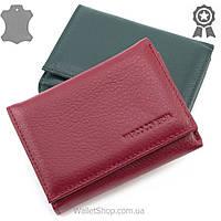 Женский кошелек маленького размера Marco Coverna