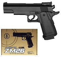 Пистолет детский железный ZM26