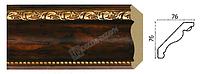 Карниз(плинтус) потолочный Арт-Багет 154 -1084,интерьерный декор.