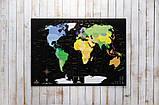 Скретч карта світу My Map Black edition ENG в тубусі + безкоштовний постер з прапорами, фото 9