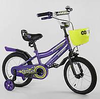 """Велосипед 14"""" дюймов 2-х колёсный R - 14002 """"CORSO"""" (1) ручной тормоз, звоночек, сидение с ручкой, доп. колеса"""
