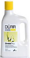 Оротол Плюс (Orotol Plus) 2,5 л. - концентрат для дезинфекции аспирационных установок