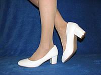 Туфли женские большого размера свадебные белые устойчивый каблук размер 43 стопа 27,5 см
