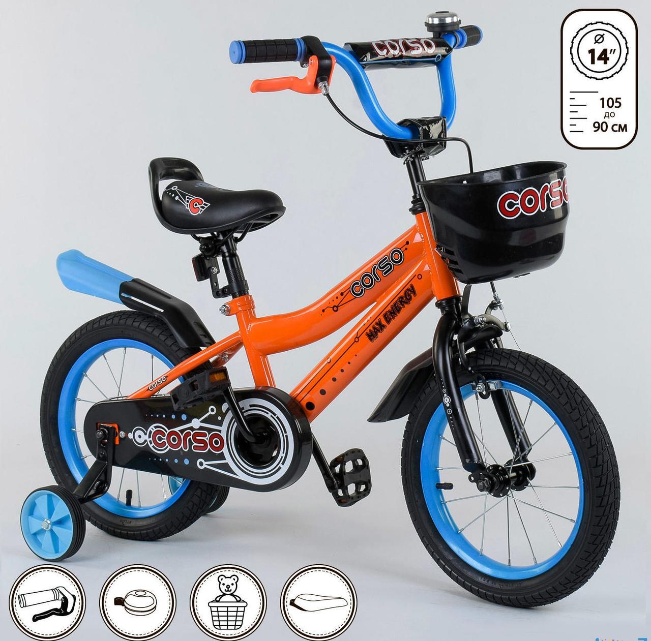 """Велосипед 14"""" дюймів 2-х колісний R - 14322 """"CORSO"""" (1) ручне гальмо, дзвіночок, сидіння з ручкою, доп. колеса"""