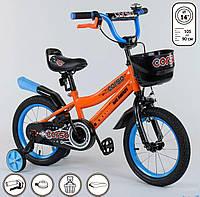 """Велосипед 14"""" дюймов 2-х колёсный R - 14322 """"CORSO"""" (1) ручной тормоз, звоночек, сидение с ручкой, доп. колеса"""