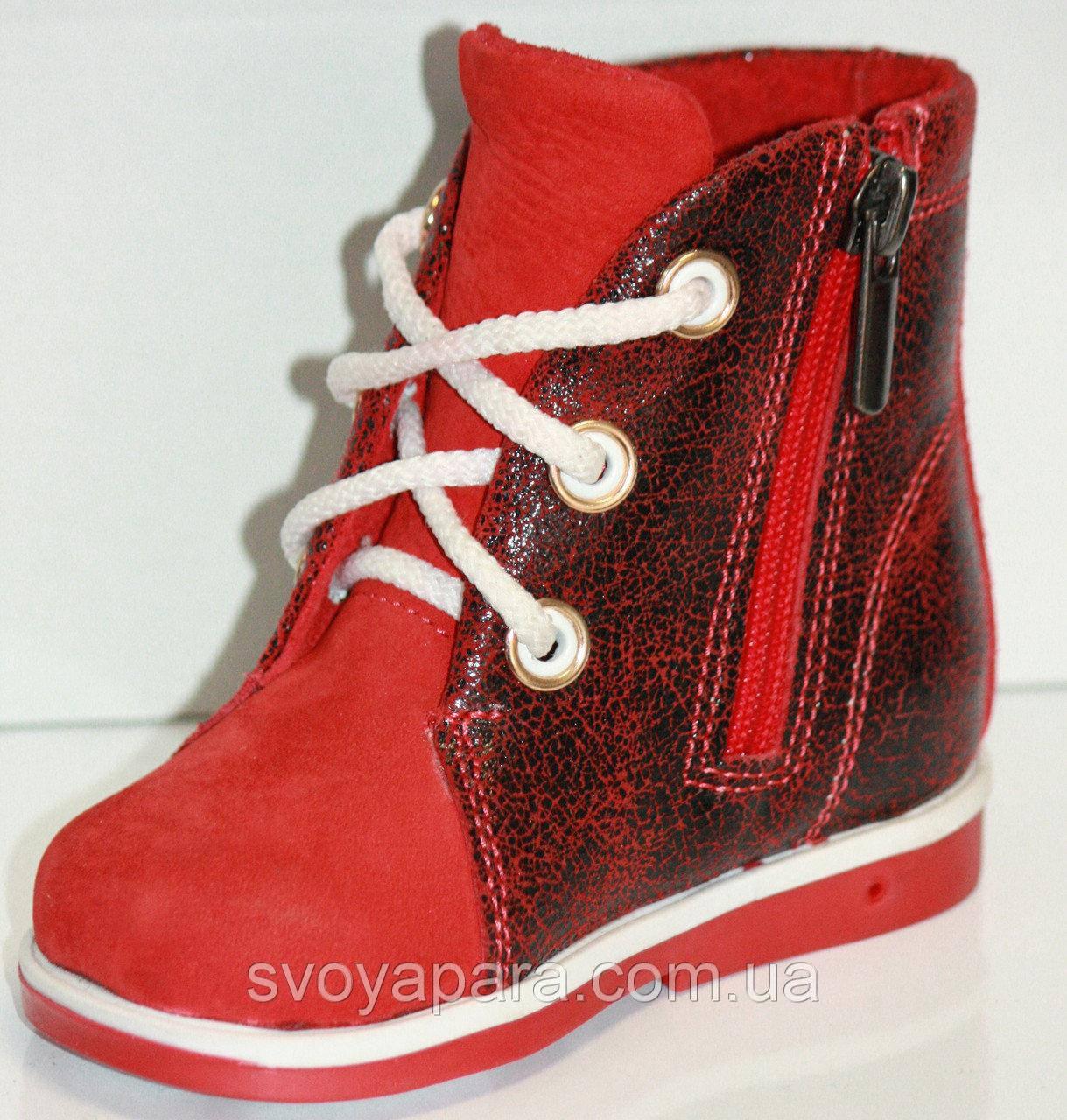 Ортопедические ботинки весенне-осенние детские красные нубуковые (10360)
