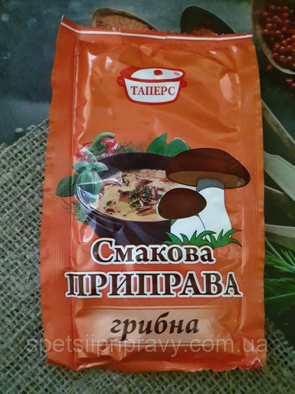 """Вкусовая приправа грибная """"Таперс"""" 100 гр"""