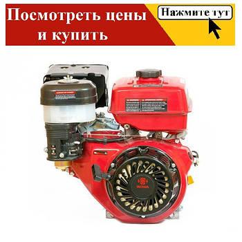 Запасні частини до двигуна 177F (бензин,9л. с.)