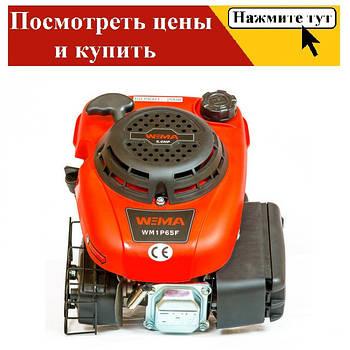 Запасні частини до двигуна тип 1Р64