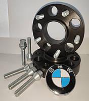 Проставки БМВ 30мм 3см для дисков BMW X5 E53 E46 E90 E36 E34 E38 E60 E65